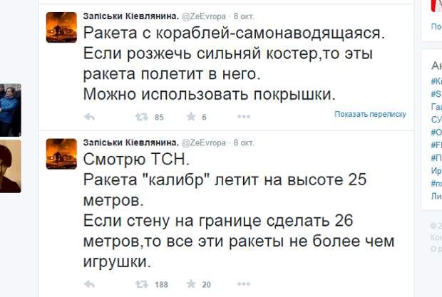 Секретные специалисты Украины