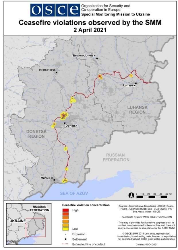 Коротко по Донбассу. 03.04.2021