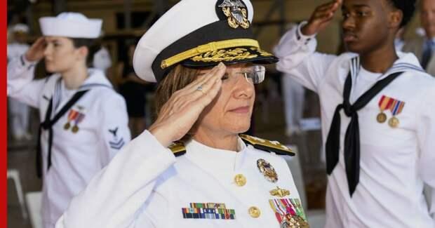 Женщина-адмирал стала главным стратегом Вооруженных сил США
