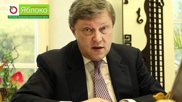 """Явлинский хочет возглавить """"нацию рабов""""?"""