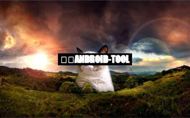 Android-Tool