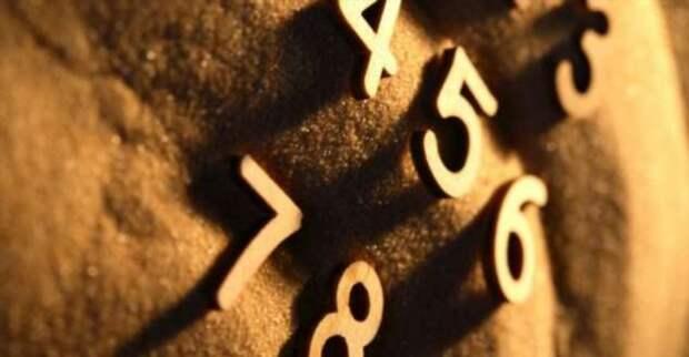 Как нумерология поможет узнать самые важные годы своей жизни