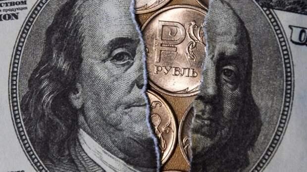 Все еще работаем на экономику США. Где уже крепкий рубль?