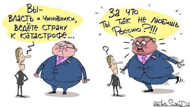 """Фонд борьбы с коррупцией"""" внесли в список иностранных агентов   Пикабу"""