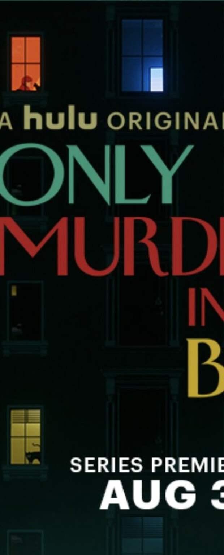 Новый трейлер к сериалу «Убийства в одном здании»