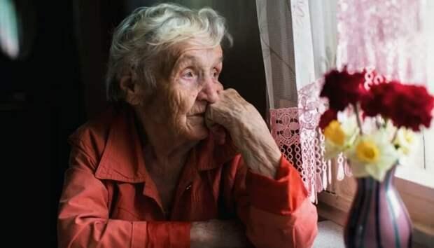 Пожилая женщина (иллюстрация из открытых источников)