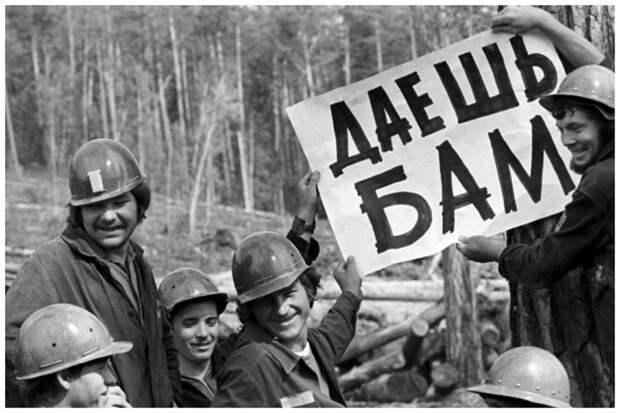Ж/д войска начали строительство второй ветки БАМа