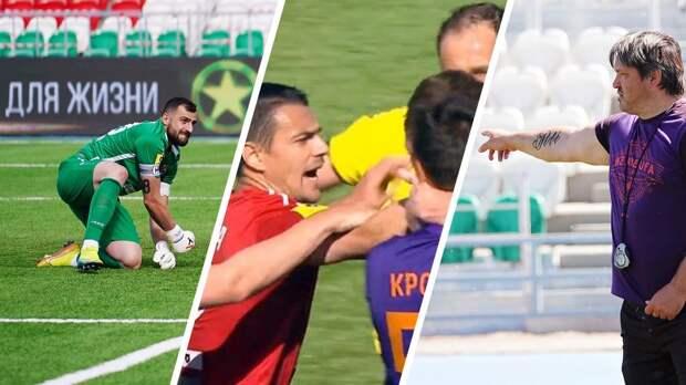 Драка, удаление, пенальти и первый гол в 2020 году. «Уфа» бодро зарубилась с «Тамбовом»