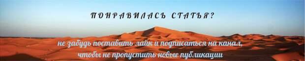Белые люди Африки. Кто такие берберы Марокко на самом деле, и почему они внешне схожи со славянами