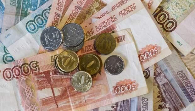 Депутаты Мособлдумы перечислят месячные зарплаты для помощи в борьбе с коронавирусом