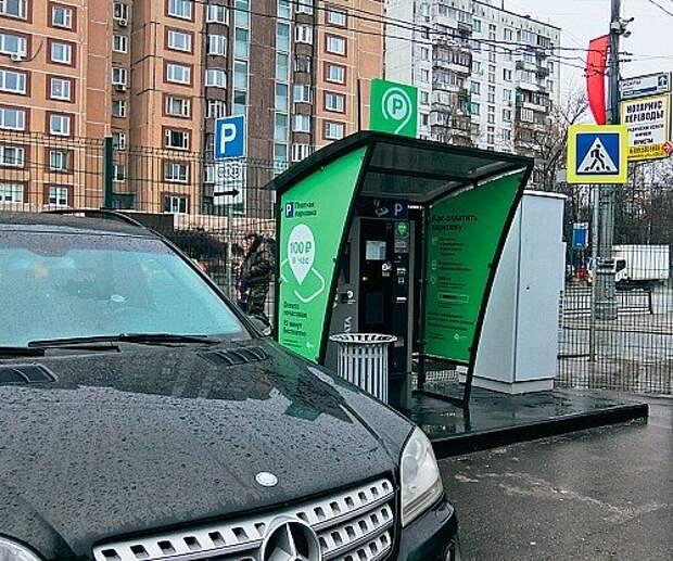 Основная задача введения платных парковок – убрать из города «лишние» автомобили. Вы хотите, чтобы среди них оказался и ваш автомобиль?
