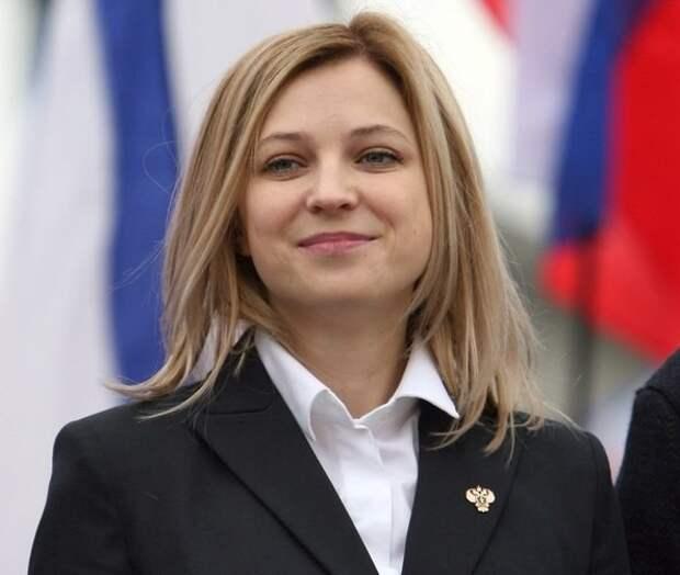 Сегодня Наталья Поклонская отмечает юбилей