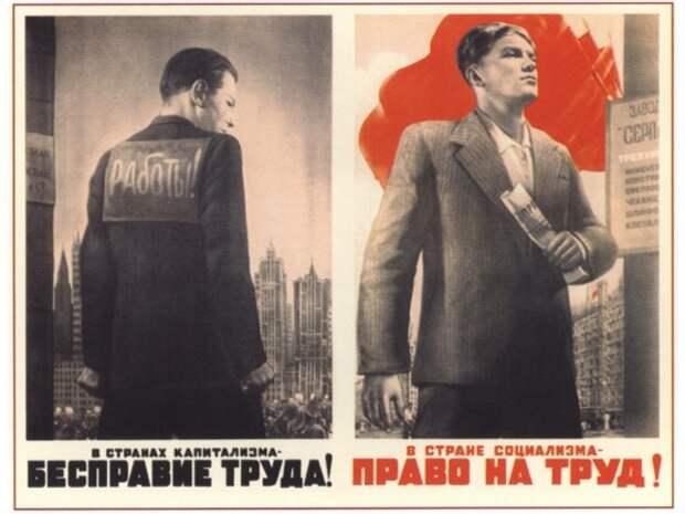 Минпрос России — школьный ластик для удаления исторической памяти