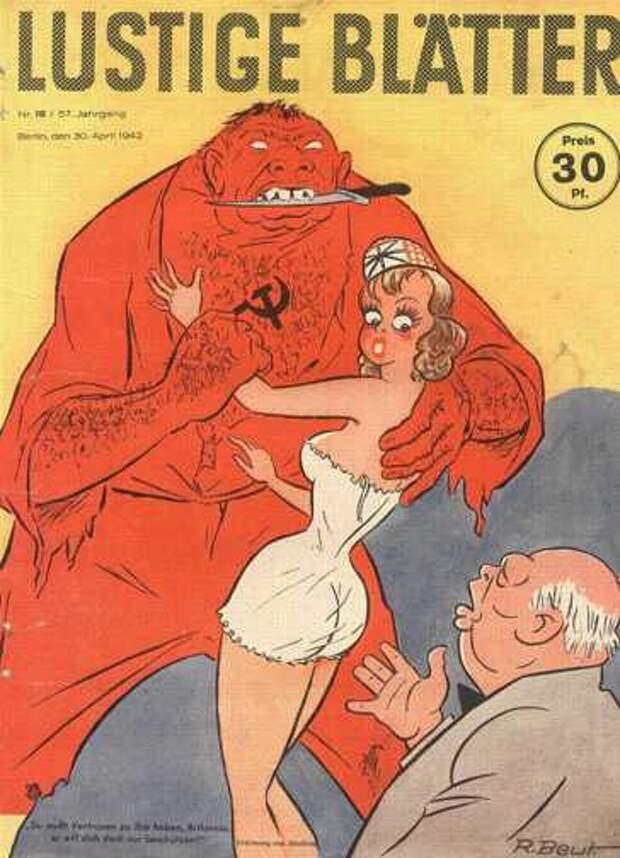 Нацистские карикатуры на Сталина,Черчилля и Рузвельта