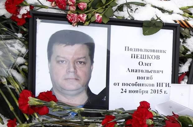Улицу, где находится посольство Турции хотят переименовать в честь погибшего пилота Пешкова
