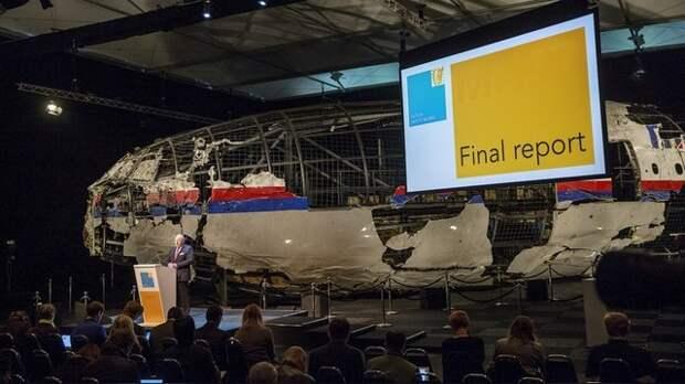 Die Zeit: Рейс MH17 погубили «слепая» Европа и алчный Киев