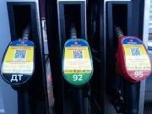 Дожили: бензин стал продаваться в рассрочку