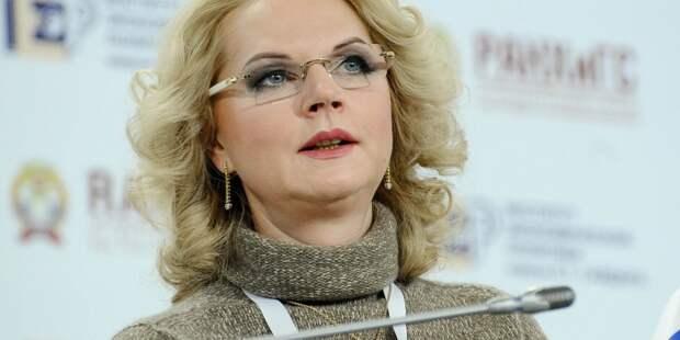 Голикова рассказала об индексации маткапитала в 2020 году