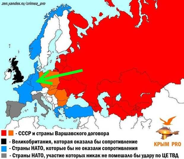 Как отреагировали бы страны НАТО на удар СССР по Западной Германии. Ситуация на 1976 год. Зеленая стрелка - направление удара армии СССР.