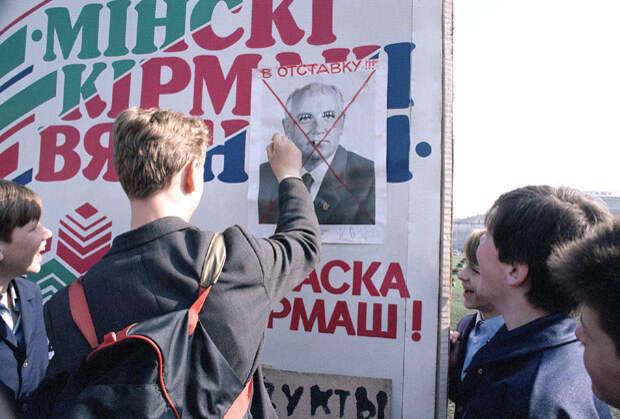 Белорусские школьники разрисовывают портрет Горбачёва в Минске, апрель 1991 года