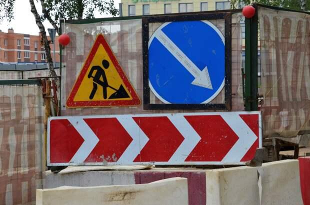 Движение ограничат на улицах в пяти районах Москвы из-за инженерных работ