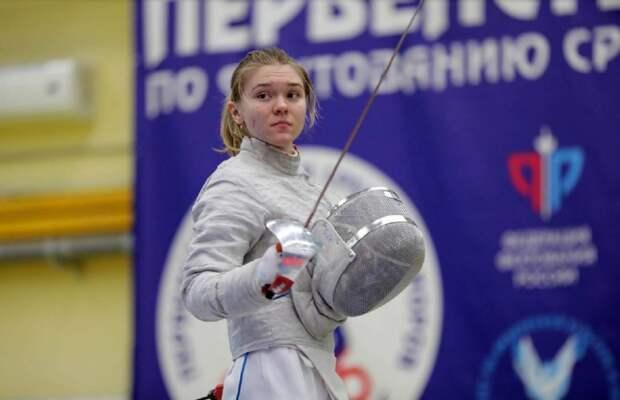 Фехтовальщица из Южного Медведкова стала бронзовым призёром первенства мира