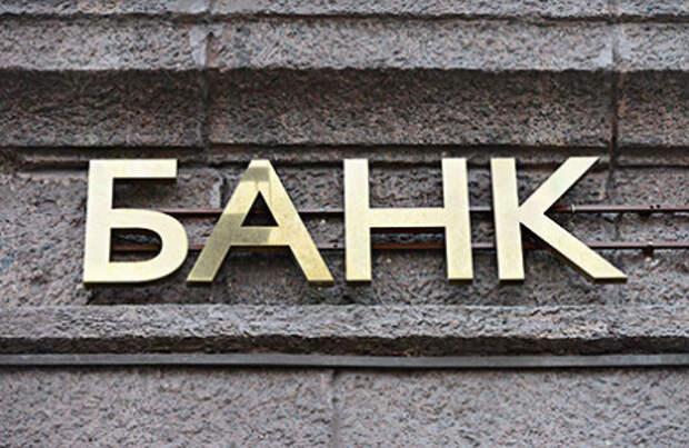 Российские банки стали менее надежными под тяжестью санкций