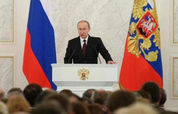 Послание Путина: Пушки вместе с маслом