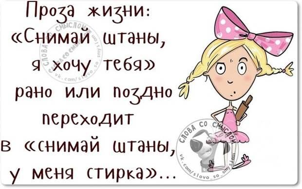 5672049_1447960847_frazki24 (604x379, 54Kb)