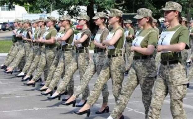 ВСУ Незалежной: «Дивчины, короче юбку, шире шаг, выше каблук!»