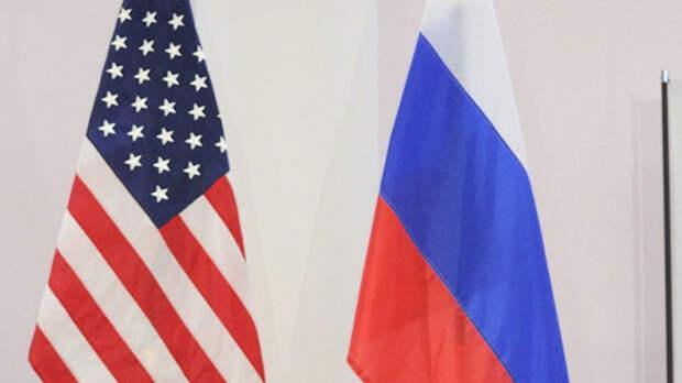 В МИД РФ рассказали о разногласиях между РФ и США