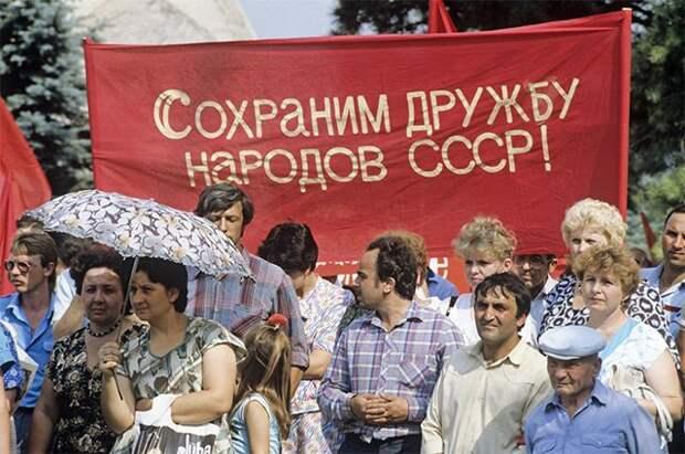 «Приближающаяся катастрофа». Почему референдум не смог сохранить СССР?