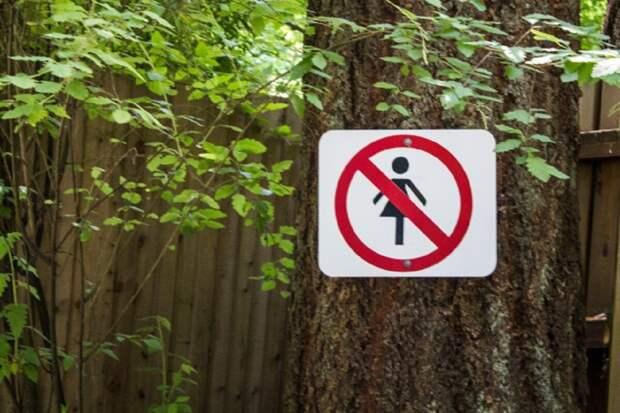 4 запрета, которые нельзя нарушать японским женщинам