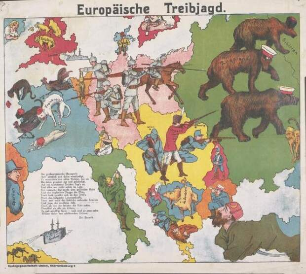 1914 Германия медведь, россия