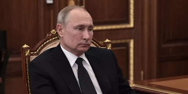 Путин и Совбез обсудили ситуацию в сфере оборота оружия