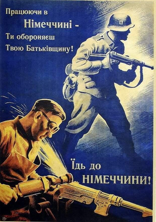 1374052981_nazi_propaganda_03