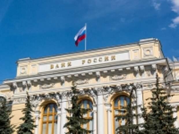ПРАВО.RU: С 1 июля на финансовом рынке начнут действовать новые правила выкупа облигаций
