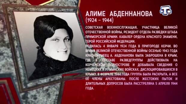 """Еще о """"жертвах сталинских репрессий"""""""