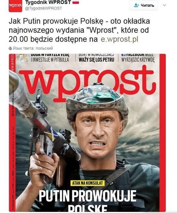 Но Путин вообще отдельная строка в череде обложек - ему посвящается, на мой взгляд, большая часть фантазий авторов. И если остальные свиньи, клоуны, мамочки и т.д., то здесь практически исключительно речь о зле, ужасе, войне и т.д. издания, издевательство, интересное, мир, обложки, политики, странное