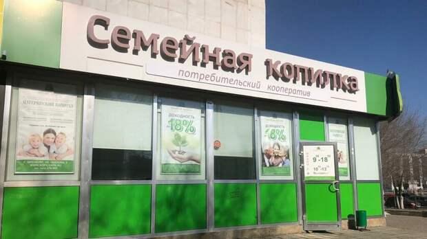 Дело «Семейной копилки»: оренбуржцы просят выяснить причины бездействия полиции