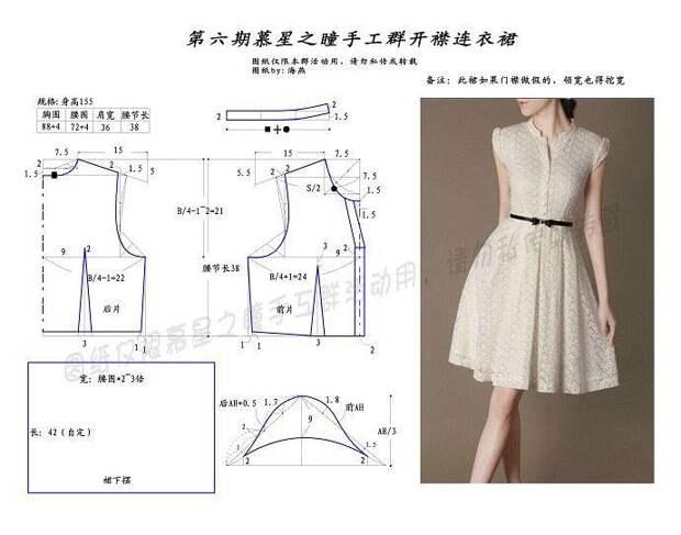 Выкройка платья непонятного размера
