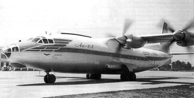 История создания Ан-10. К 59-летию со дня первого полета первого советского аэробуса