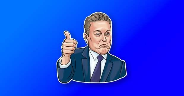 Ответь правильно на вопрос от Илона Маска и получи работу в Tesla