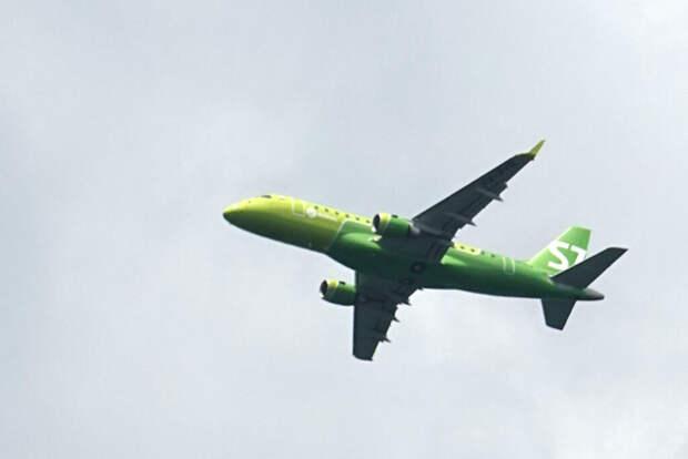 Авиакомпания S7 объявила название нового лоукостера