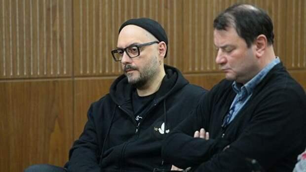«Седьмая студия» жулика Серебренникова ликвидирована после прекращения госфинансирования