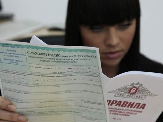 Законопроект о замораживании тарифов ОСАГО внесен в Госдуму