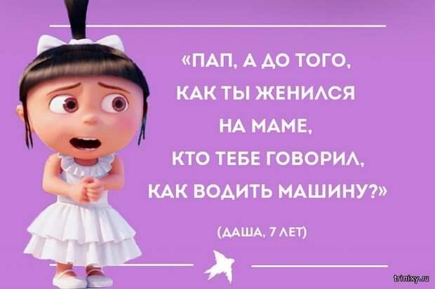 Высказывания детей, которые вызывают смех до слез