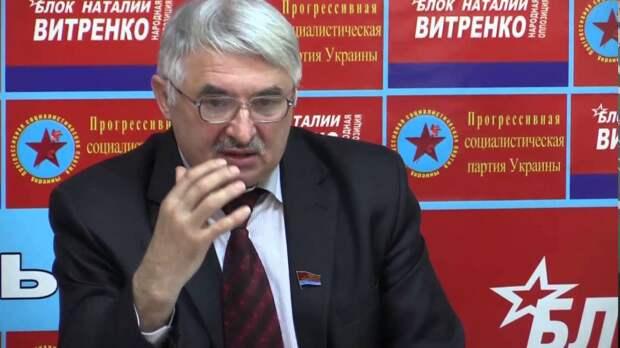 В. Марченко: Не врите о ПСПУ. Правда о трагедии в новейшей истории Украины должна быть честной