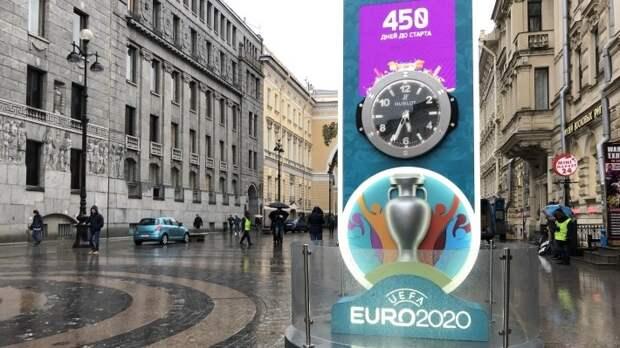 «Газпром Арена» может принять семь матчей Евро-2020