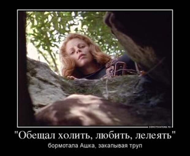 Чародейка Ашка.